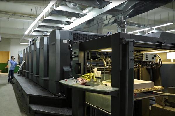 2.2.-6C-Printing-machine