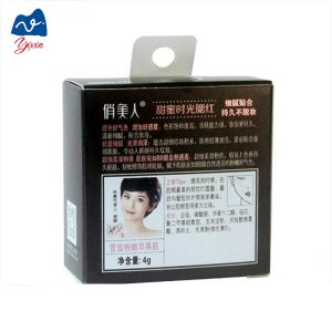 300 gsm paper box packaging-2