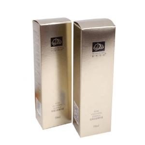 30ml cosmetic box-2