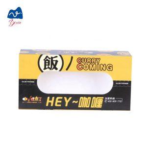 Cardboard sleeve food packaging-2