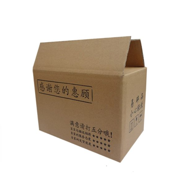 Corrugated outer carton box-2