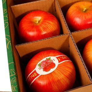 Custom apple packaging-2