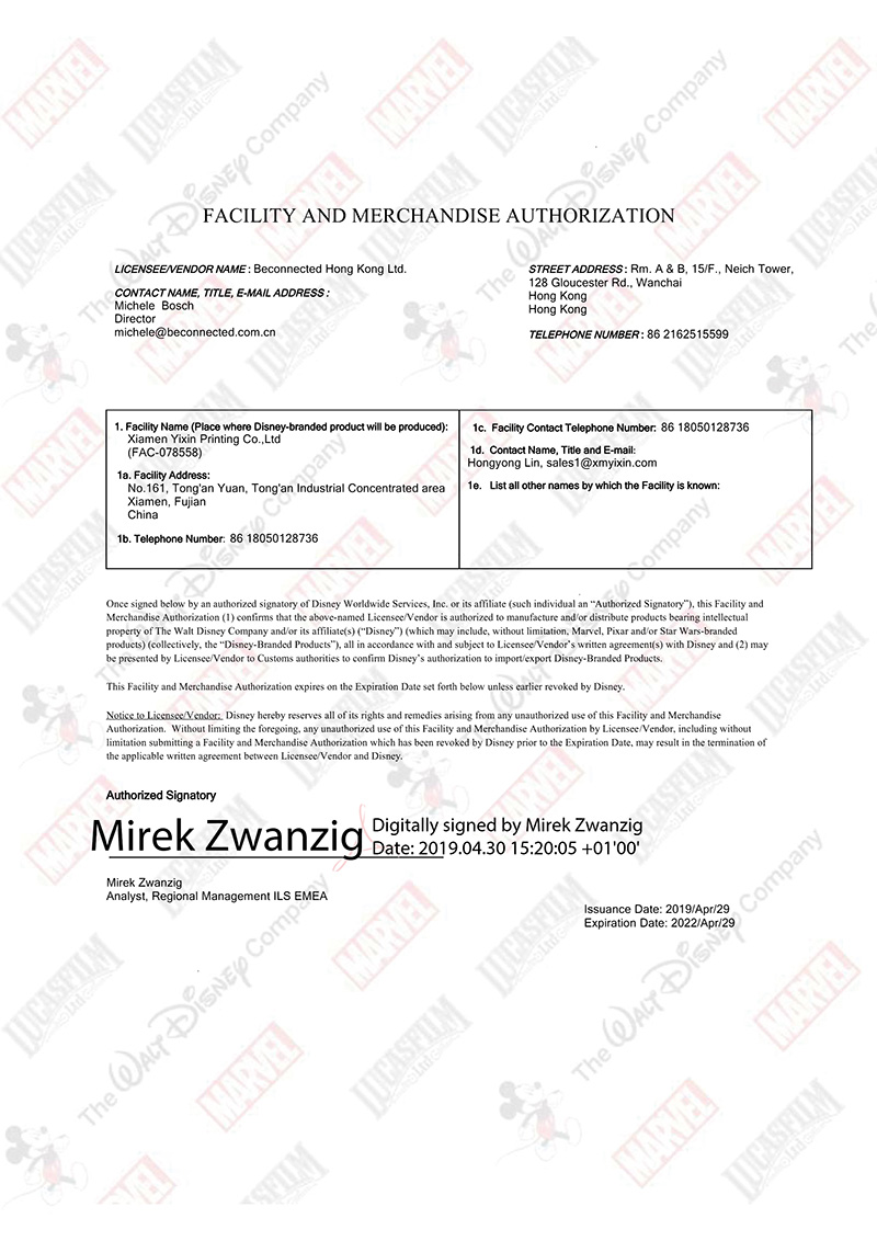 Disney-FAMA-audit