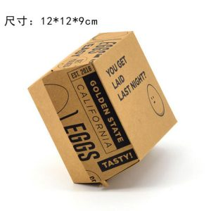 Hamberger Packaging Boxes-2