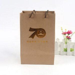 Kraft paper shopping bag-2