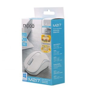 Mouse Packaging Box-1