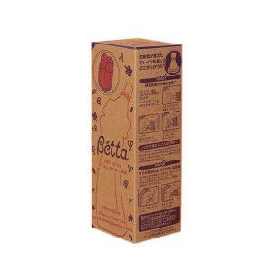 Rectangular Gift Box-1