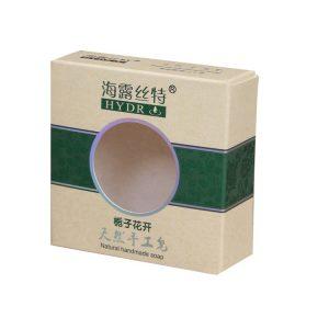 Soap box-1