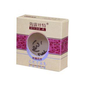Soap box-2