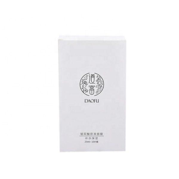 beauty packaging box-2