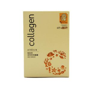 cosmetic set box-2