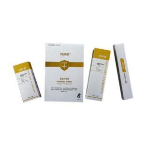 cosmetic shipping box-2