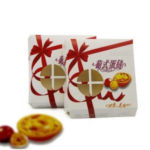 egg tart packaging box-1