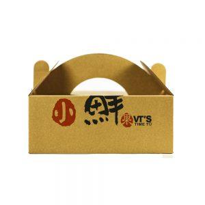 kraft paper box-1