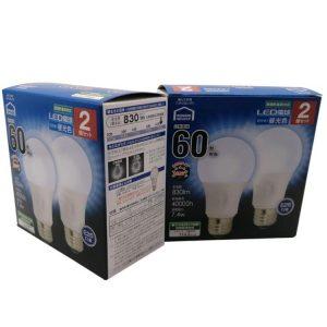 led light bulb paper box-1