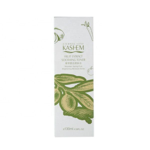 luxury cosmetic packaging box-2