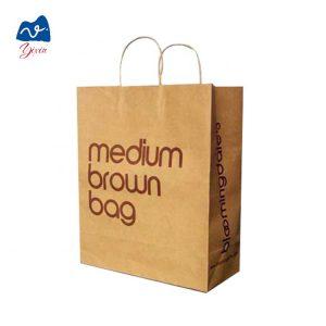 machinery for making kraft paper bag-1