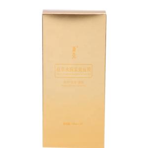 mask paper box-2