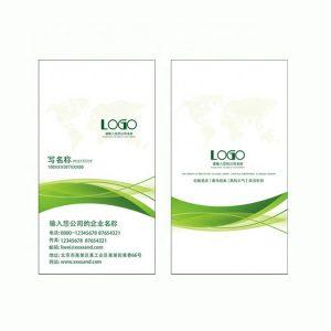 namecard printing-2