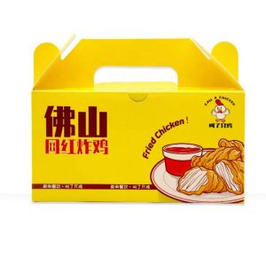 packaging box for fried chicken-1