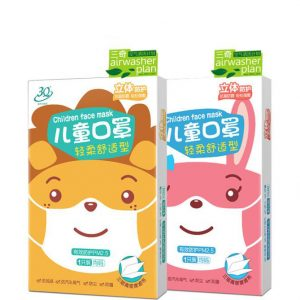 paper box for face mask-1