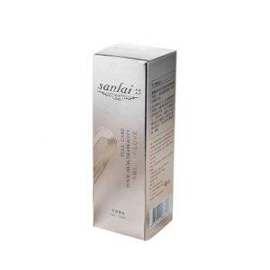 silver cosmetic box-1